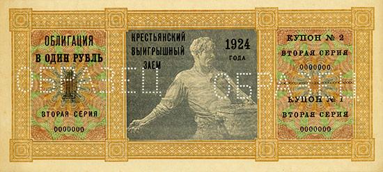 UdSSR - Bauern-Los-Anleihe 1924