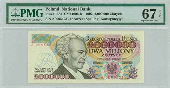 Poland - Narodowy Bank Polski - Pick 158a
