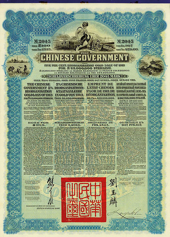 Chinese Government (Kuhlmann 304 RS)