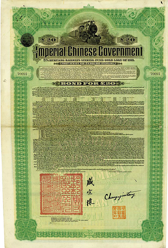 Imperial Chinese Government (Hukuang Railways, Kuhlmann 236)