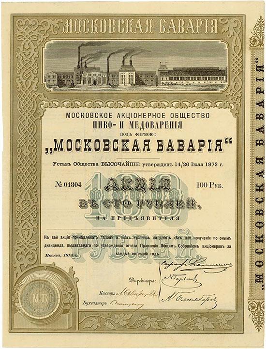 Moskauer Aktiengesellschaft für Bier- und Metbrauerei unter der Firma