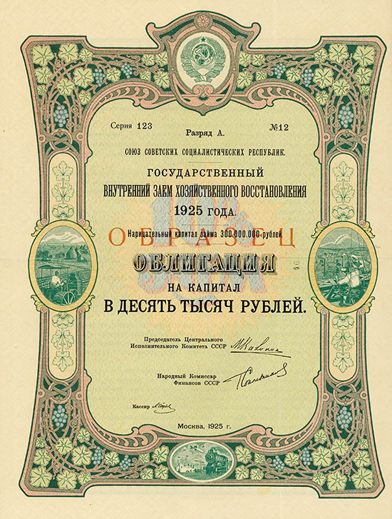 UdSSR - Staatliche innere Anleihe für den Wiederaufbau der Wirtschaft