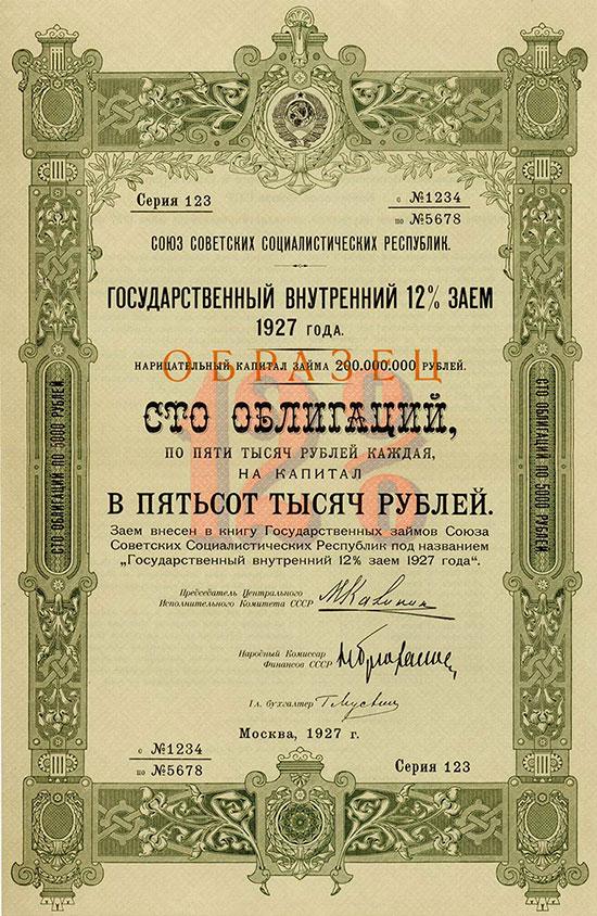 UdSSR - Innere 12 % Anleihe von 1927