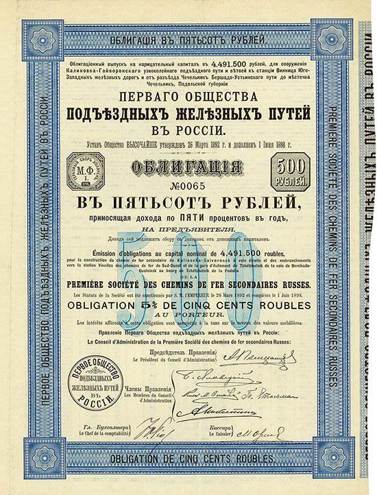 Première Société des Chemins de Fer Secondaires Russes (Kalinovka-Gaïvoronsk)