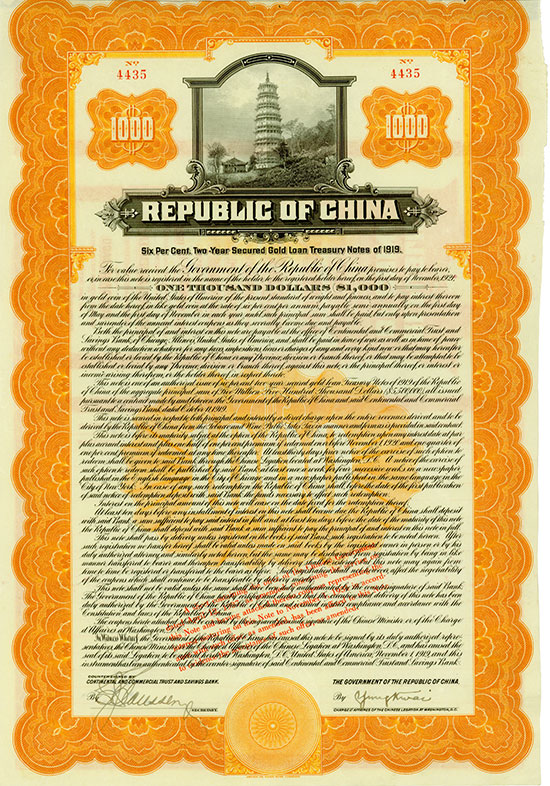 Republic of China (Kuhlmann 530 + SCRIP)