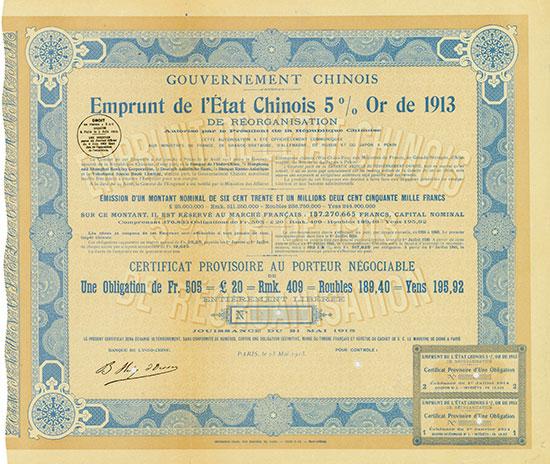 Gouvernement Chinois - Emprunt de l'État Chinois 5 % Or de 1913 de Réorganisation