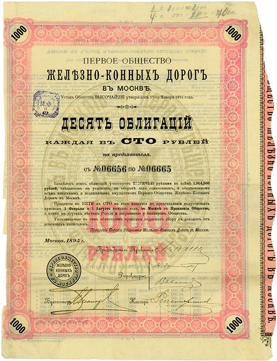 Erste Gesellschaft der Pferde-Eisenbahn in Moskau