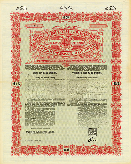 Chinese Imperial Government / Kaiserlich Chinesische Staatsanleihe (Kuhlmann 81 RS)
