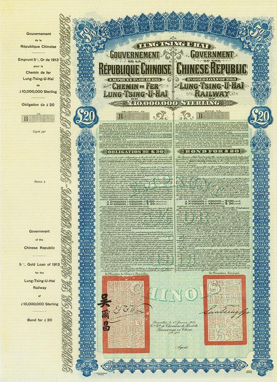 Gouvernement de la République Chinoise - Chemin de Fer Lung Tsing-U-Hai (Kuhlmann 281 RS NC)