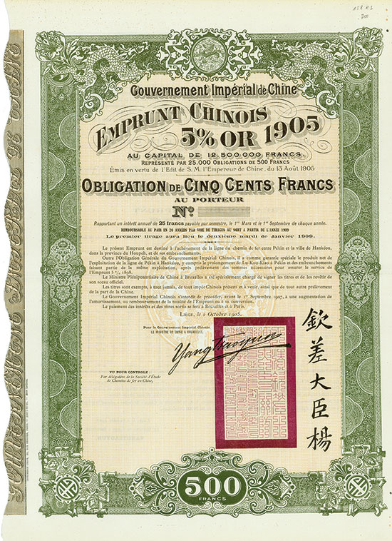Gouvernement Impérial de Chine - Emprunt Chinois 5 % Or 1905 (Kuhlmann 138 RS)