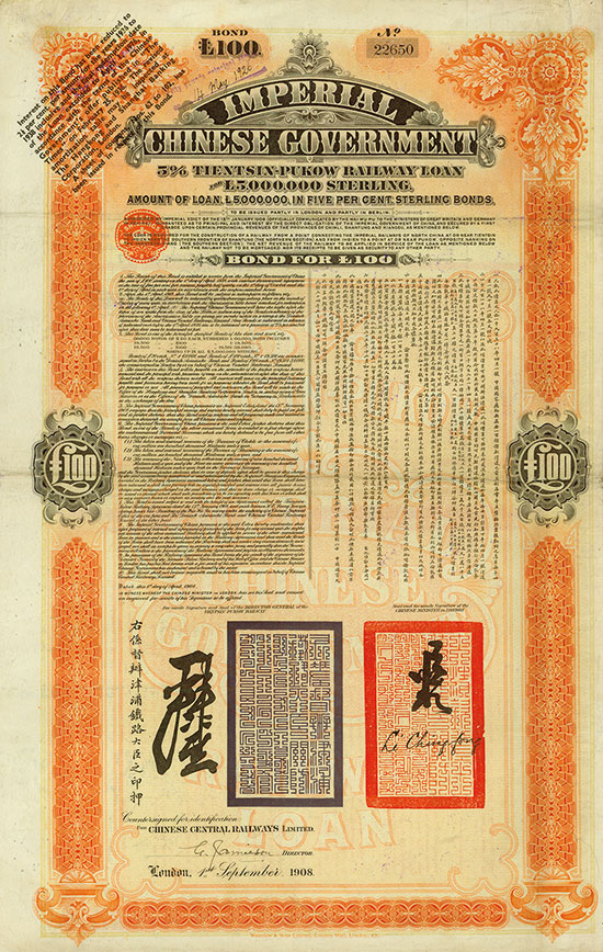 Imperial Chinese Government (Tientsin-Pukow Railway, Kuhlmann 171A)