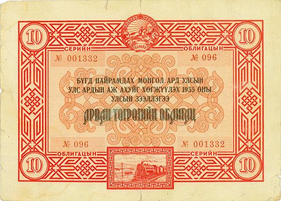 Mongolische Volksrepublik