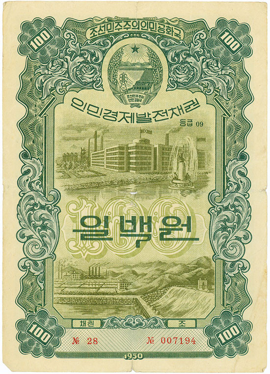 North Korea Government Bond - Korean Airlines