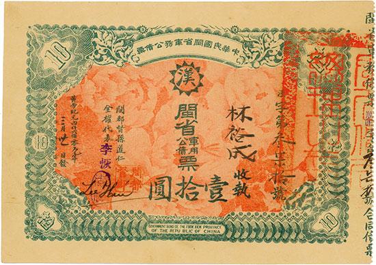 Republic of China - Fook Kien Province