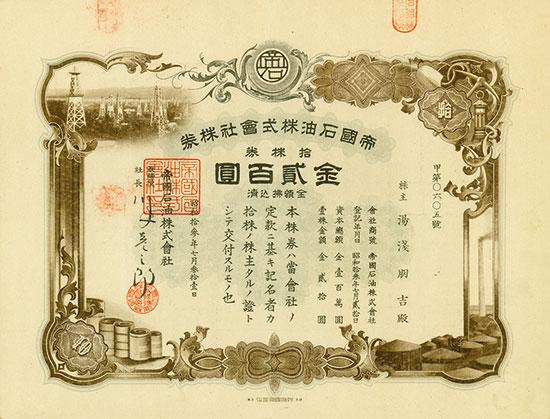 Teikoku Oil Co. Ltd.