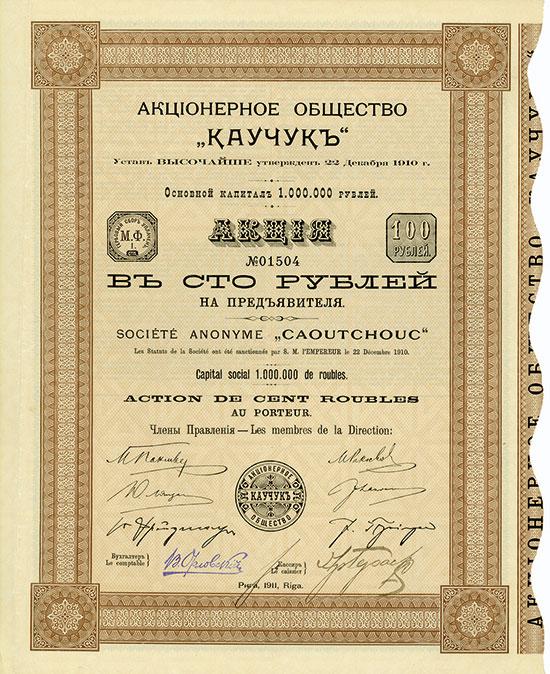 """Société Anonyme """"Caoutchouc"""""""