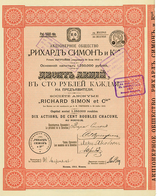 Société Anonyme Richard Simon et Cie