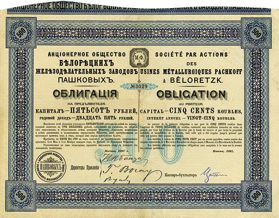 Société par Actions des Usines Métallurgiques Pachkoff à Béloretzk