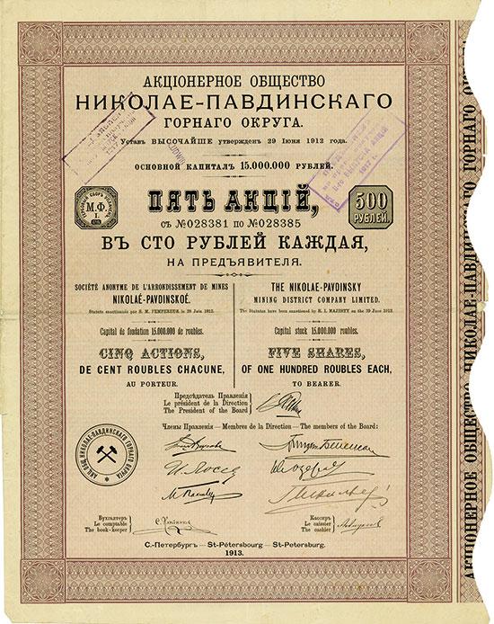 Nikolae-Pavdinsky Mining District Company Ltd.