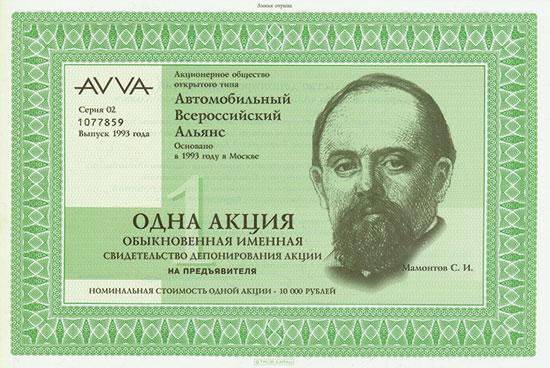 Aktiengesellschaft offenen Typs AVVA Allrussische Automobil-Allianz