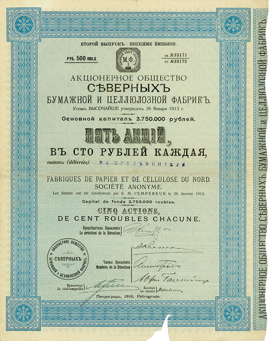 Fabriques de Papier et de Cellulose du Nord Société Anonyme