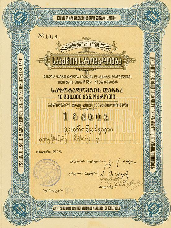 Tchiaturische Manganindustriellen AG / Tchiatura Manganese Industrials Company (Limited)
