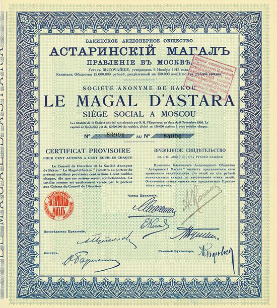 Société Anonyme de Bakou le Magal d'Astara