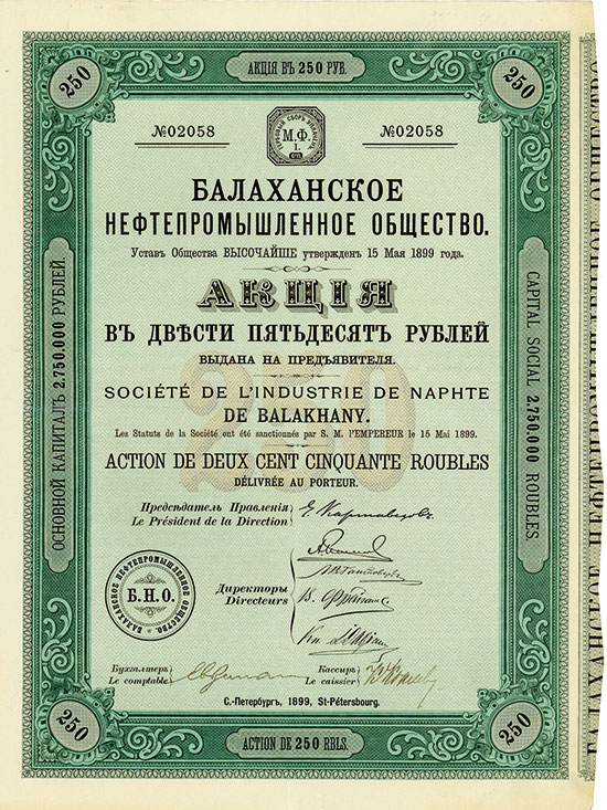 Société del l'Industrie de Naphte de Balakhany