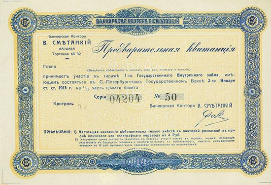 Bankkontor W. Smetankij