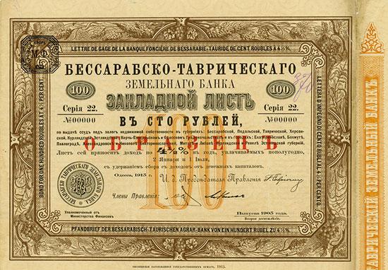 Bessarabisch-Taurische Agrar-Bank