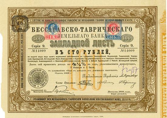 Bessarabisch-Taurische Agrar-Bank [2 Stück]