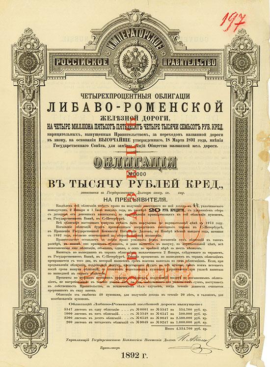 Gouvernement Impérial de Russie - Obligations 4 % du Chemin der Fer de Libau-Romny