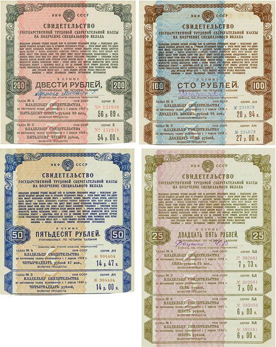 Volkskommissariat für Finanzen der UdSSR [4 Stück]