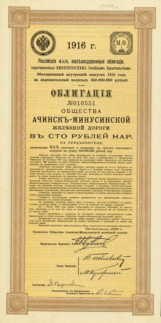 Atschinsk-Minussinsker Eisenbahngesellschaft