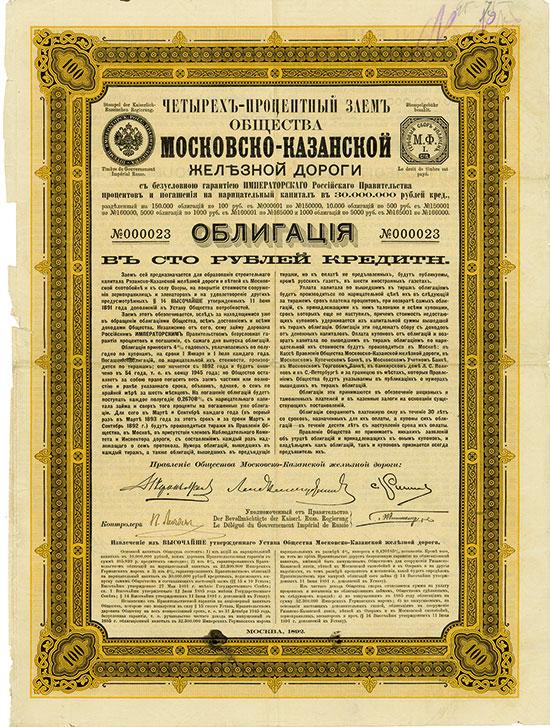 Moskau-Kasaner Eisenbahn-Gesellschaft