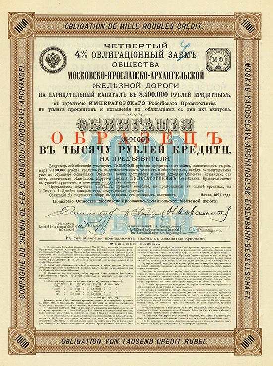 Moskau-Yarosslav-Archangelsk Eisenbahn-Gesellschaft