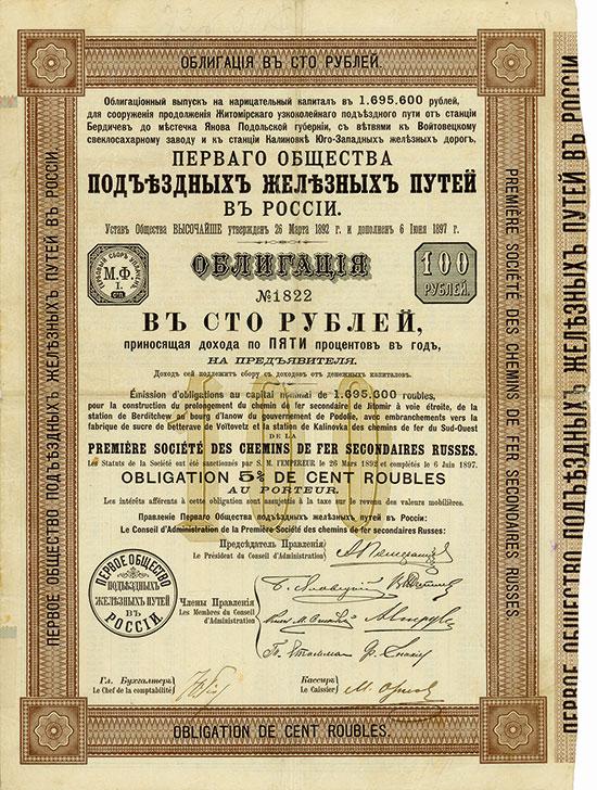 Première Société des Chemins de Fer Secondaires Russes (Jitomir)