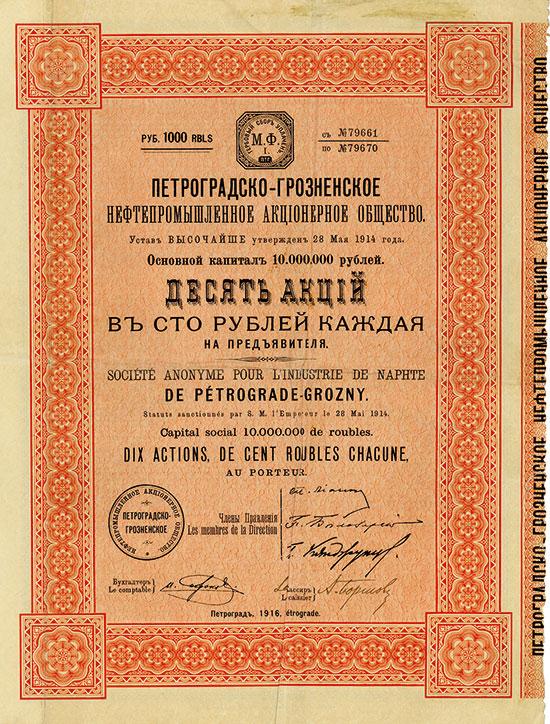 Société Anonyme pour l'Industrie de Naphte de Pétrograde-Grozny