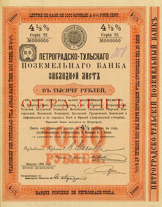 Petrograd-Tula Agrar-Bank / Banque Foncière de Pétrograde-Toula