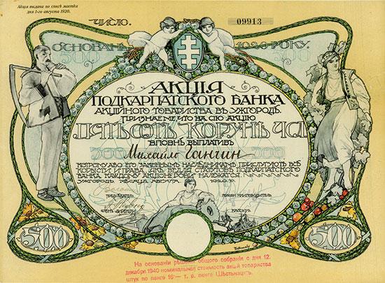 Sub-Carpathian Bank
