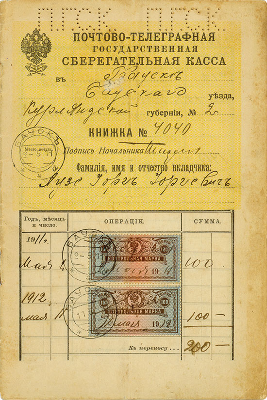 Post- und Telegraphen - Staatliche Sparkasse