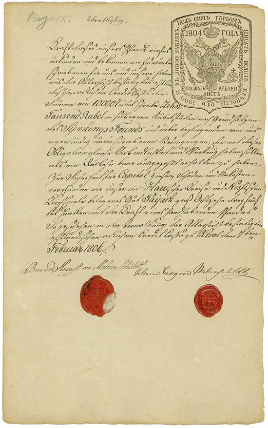 Reval: Ehstländische Adliche Credit-Casse, Berend August und Johann Georg von Mohrenschildt