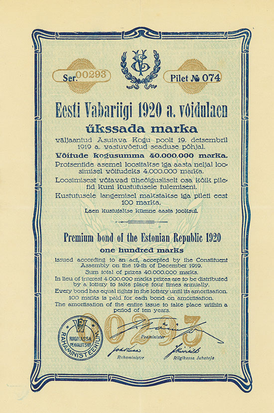 Estonian Republic