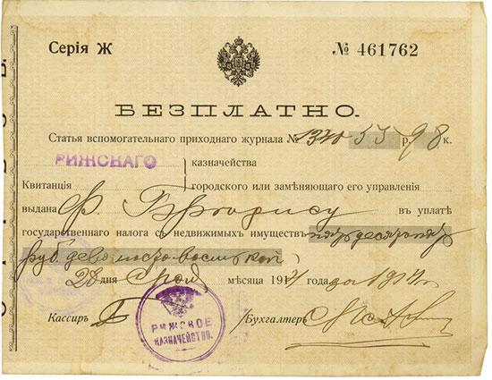 Staatskasse in Riga