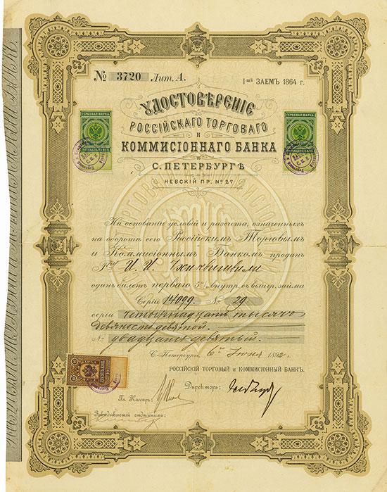 Russische Handels- und Kommissionsbank in St. Petersburg