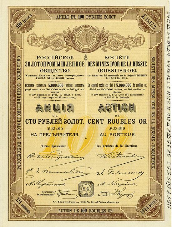 Société des Mines d'Or de la Russie (Rossiiskoë)
