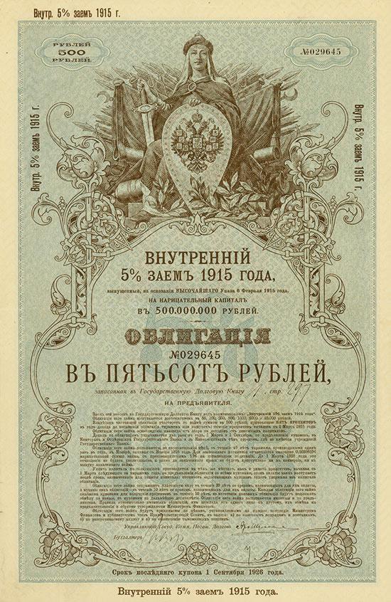 Russland - Emprunt Intérieur 5 % de 1915 [2 Stück]