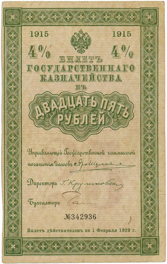 Russland - Staatskasse