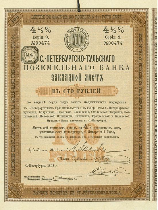 Russland - Banken und Öl [3 Stück]