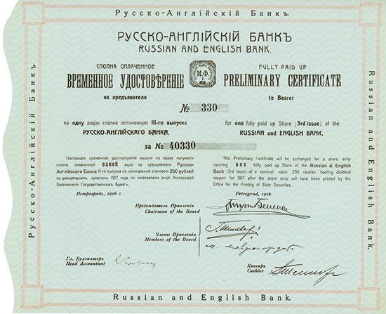 Russian and English Bank (Russisch-Englische Bank)